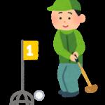 【無料送迎付き】ラビスパ裏磐梯グラウンドゴルフプラン始めました!【お食事プランは3種類からお選びいただけます】