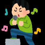 【カラオケ開放デー】お気軽にご参加下さい♪【3月の日程】