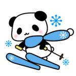 【村内スキー場1日券でおトクに入浴!】
