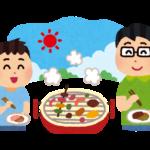 夏休みバイキング&BBQプランご予約受付中!