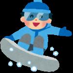【スキー場一日券で10%OFF!】